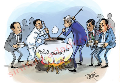 cartoon 2017-05-22