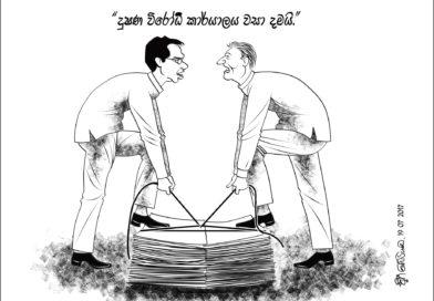 cartoon – 2017/07/19