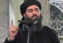 නායකයා මියගිය බව ISIS සංවිධානය පිළිගනී