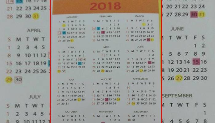 වැඩ කරන දවස් 209 යි, නිවාඩු දවස් 156 යි, වෙසක් පෝය අප්රේල් මාසේ, 2018 කැලැන්ඩරේ මෙන්න